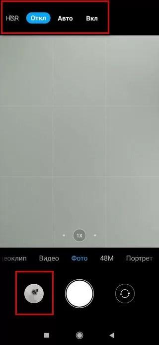 Povolit režim HDR na telefonu Xiaomi