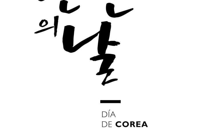 [Evento Buenos Aires] CREA EL ESLOGAN DE DÍA DE COREA 2015 Y PARTICIPA POR PREMIOS [CERRADO]