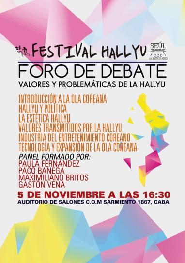 debate-hallyu-en-festival-hallyu