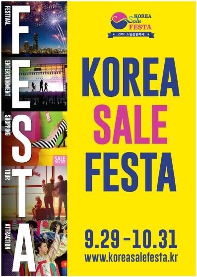 logo-korea-sale-festa