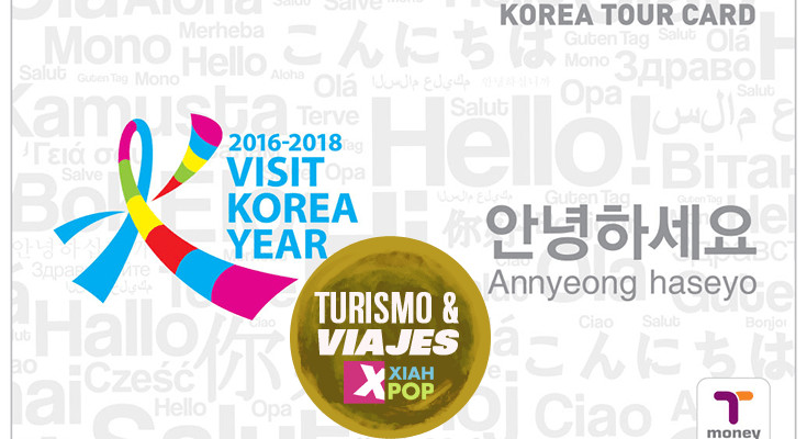 Korea Tour Kard