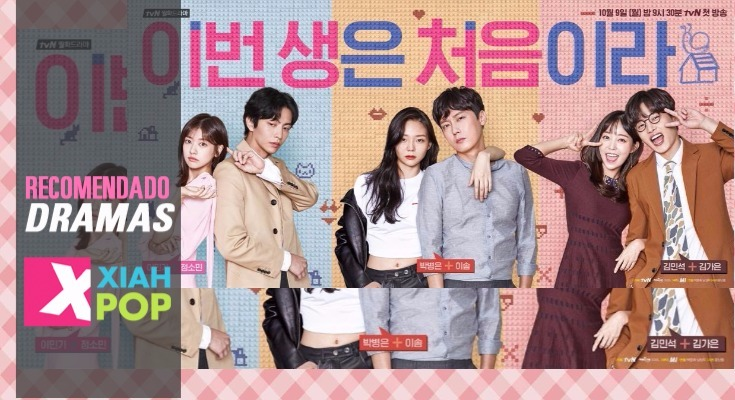 "[RECOMENDACÍON] K-DRAMAS: ""Because This Is My First Life"""