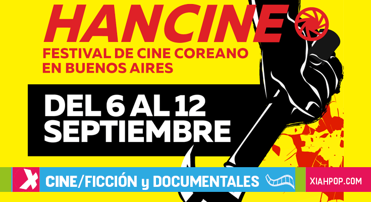 HAN CINE 2018 – Festival de Cine Coreano en Buenos Aires