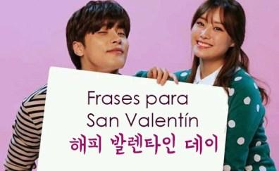 Frases En Coreano Para Decirle A La Persona Que Amas Xiahpop