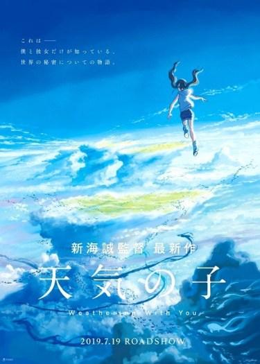 Weather Child: la nueva película de Makoto Shinkai nos presenta su tráiler.