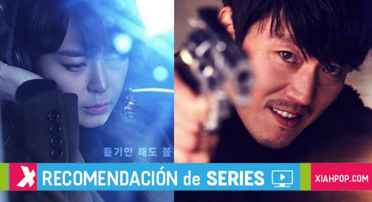 [K-Dramas] Especial las 3 temporadas de «Voice»