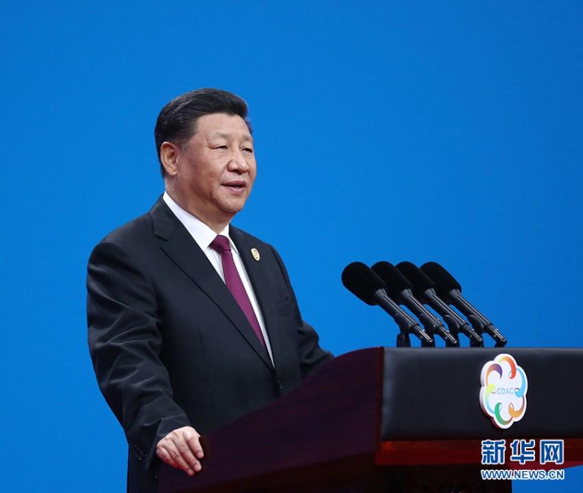 Xi Pinjing en el discurso de inauguración de la Conferencia sobre el Diálogo de las Civilizaciones Asiáticas.