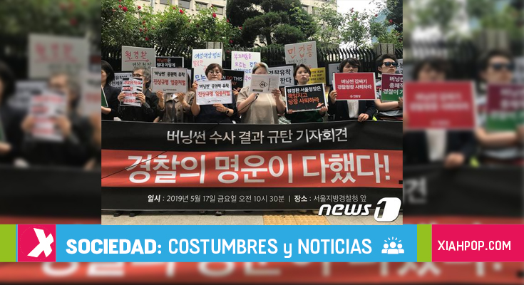 Movilización en Seúl contra la decisión de la corte en el caso «Burning Sun»