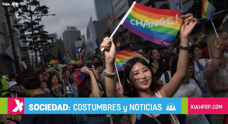 El Festival de Cultura y Orgullo LGBT en Seúl