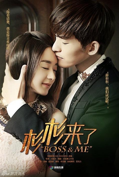 """[C-Drama]  """"Boss and Me"""" con Zhang Han y Zhao Li Ying"""