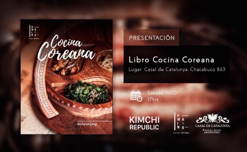 """Ganá un ejemplar del libro de """"Cocina Coreana"""""""