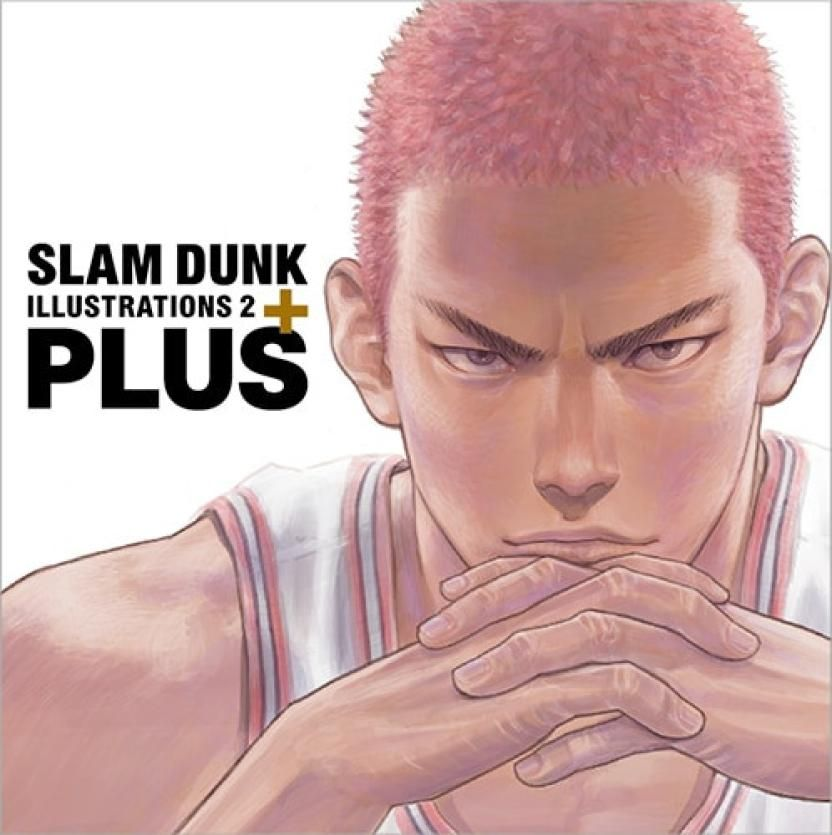 Portada Slam Dunk Illustrations 2 PLUS