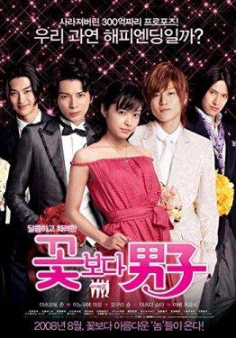 11 dramas
