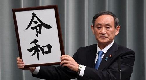 Rei es el Kanji del año 2019 ¿Qué significa?