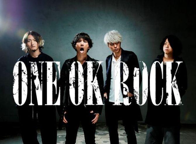 5 bandas japonesas para  la cuarentena