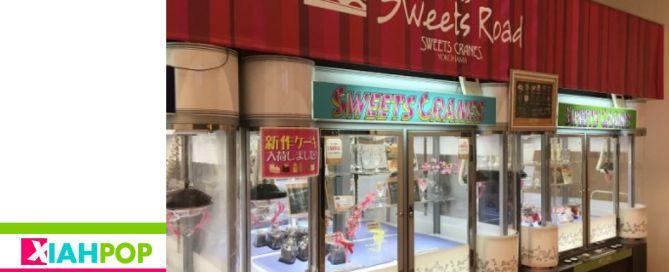 sweet_crane_xiahpop
