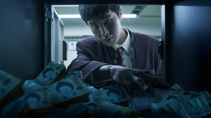 Ji Soo (Kim Dong Hee)