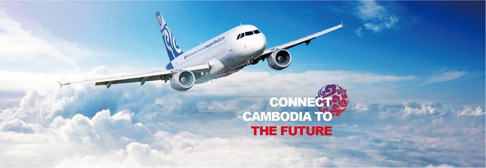 柬埔寨航空 7月22日啟航澳門 – 相.飛 Xiang Fei