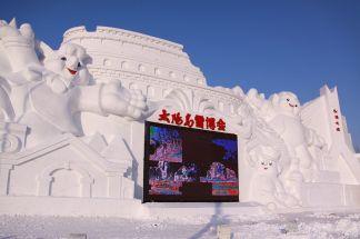 2011_Harbin_Sun_Island_International_Snow_Sculpture_EXPO_01