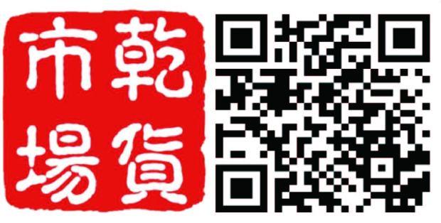 WeChat Image_20180209235823