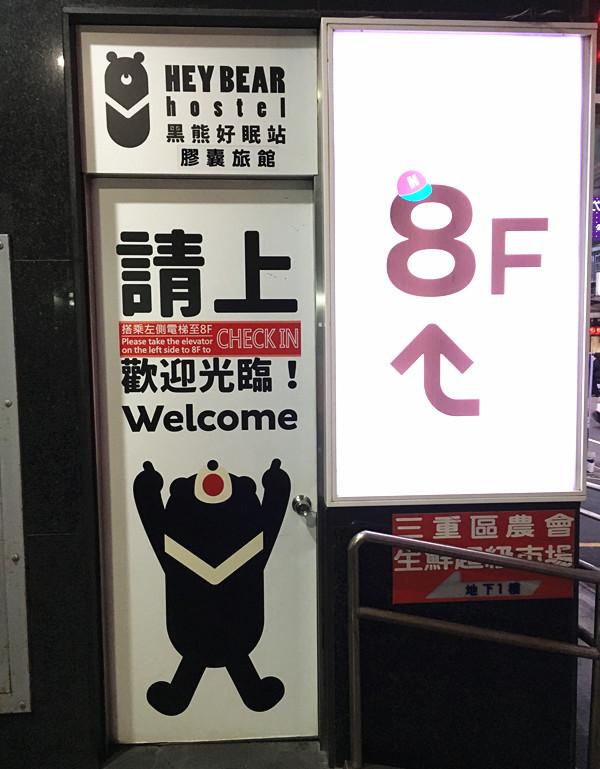 IMG_1052_副本