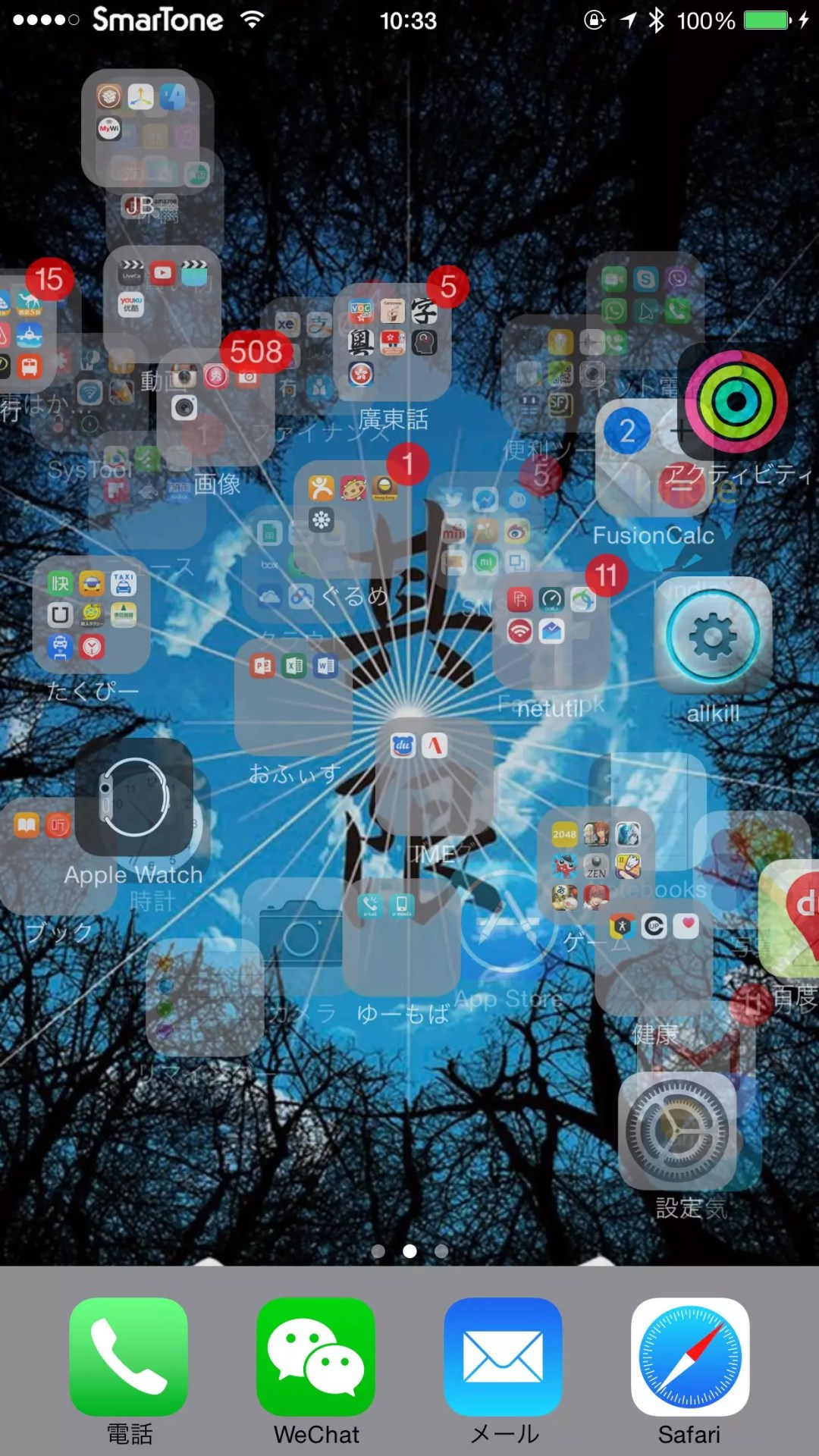 脱獄 方法 iphone checkra1nでの脱獄方法【iOS 12/13/14】
