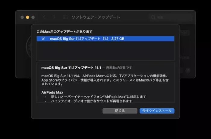 macOS Big Sur 11.1 OTA update