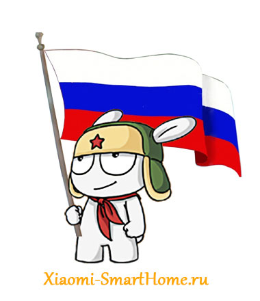 Xiaomi Mi Кролик с флагом