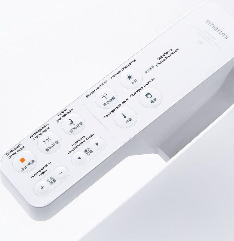 Пульт управления умным унитазом Xiaomi