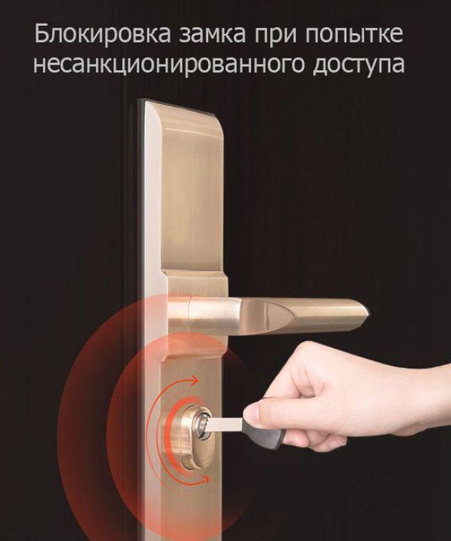 Блокировка цилиндрового замка Xiaomi при попытке взлома