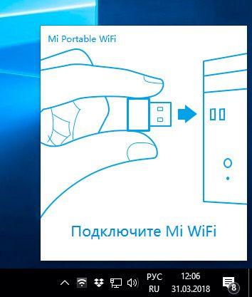 Подключение к ПК Xiaomi Portable USB WiFi
