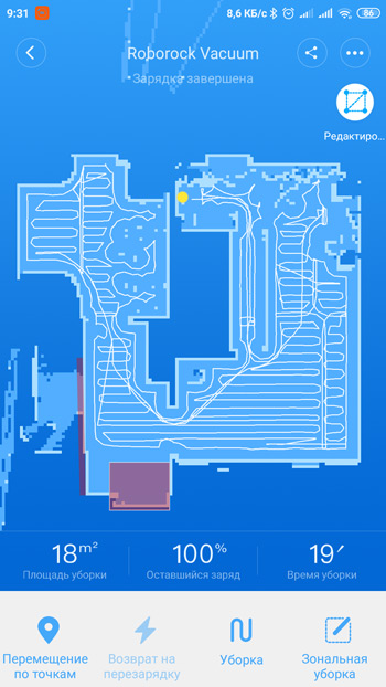 Виртуальная карта помещения робота-пылесоса Xiaomi
