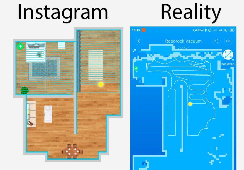 Отличие промо-картинок от реальности Roborock Xiaomi