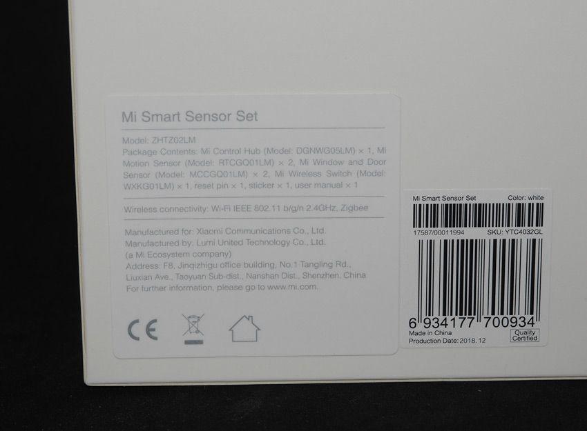 Характеристики набора для умного дома Xiaomi