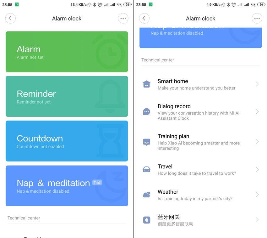Mi home плагин умного будильника Xiaomi