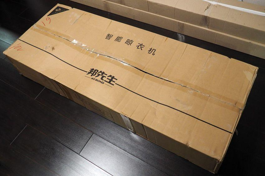 Коробка от сушилки Xiaomi