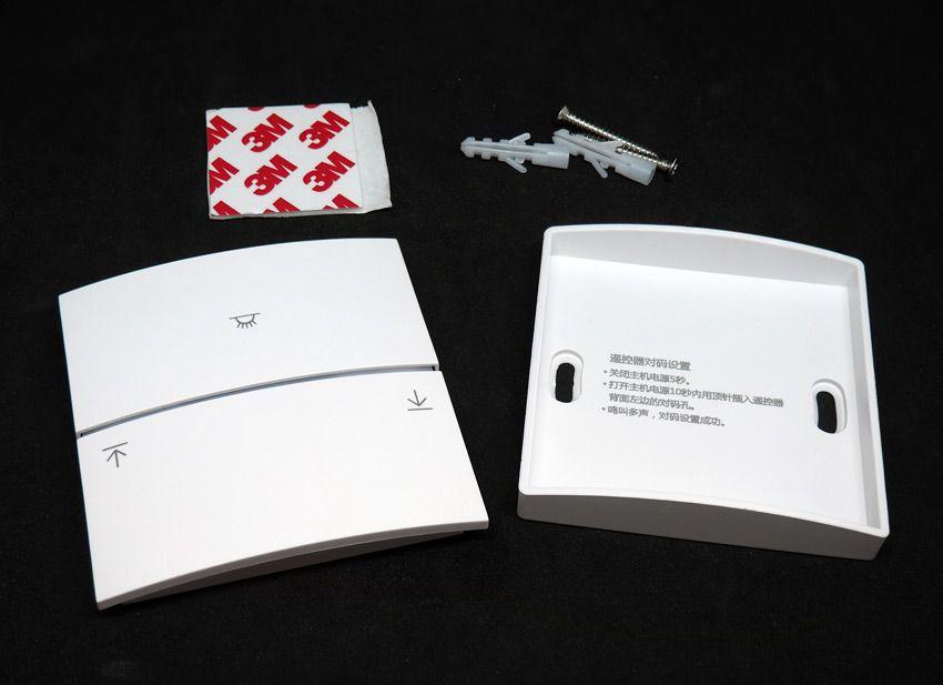 Пульт от сушилки Xiaomi