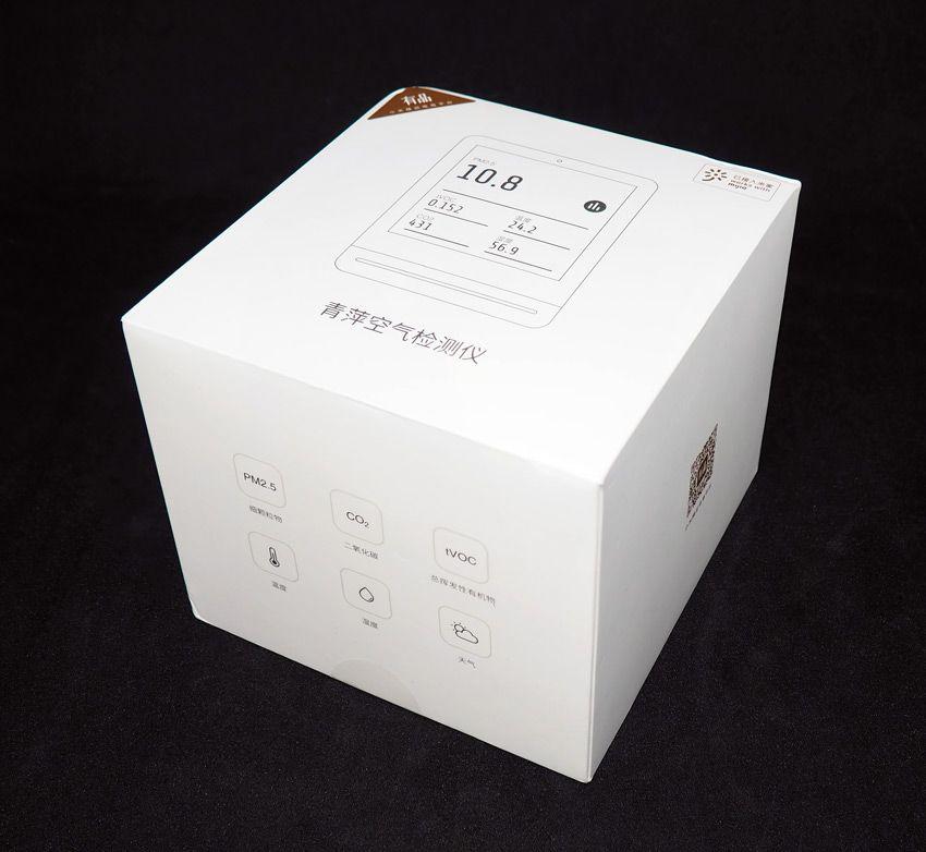 Коробка анализатора Cleargrass