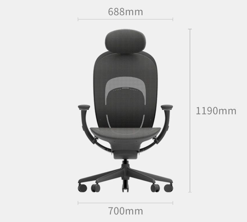Габариты кресла Xiaomi RTGXY01YM