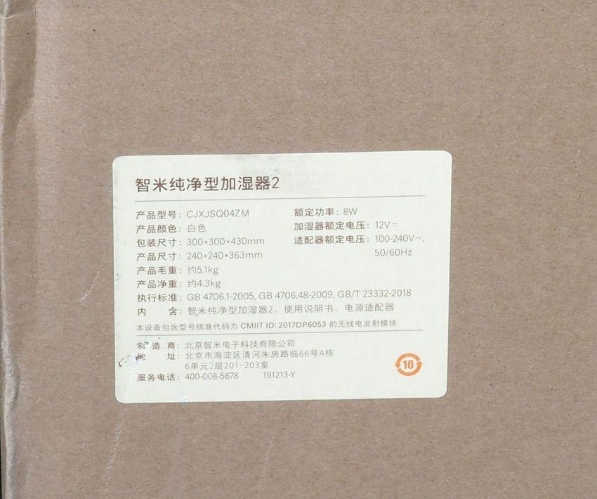 Технические характеристики CJXJSQ04ZM
