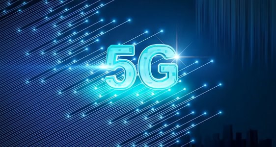 5G commerical