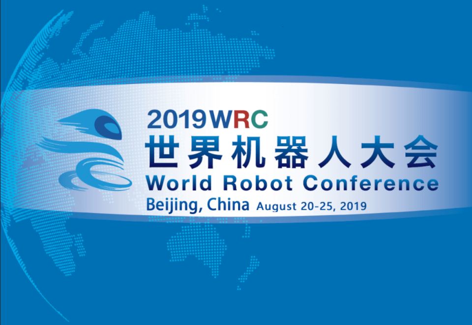 2019 World Robotics Congress