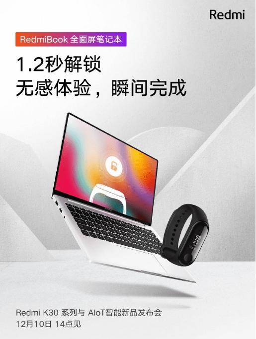 Redmibook Full-Screen Notebook