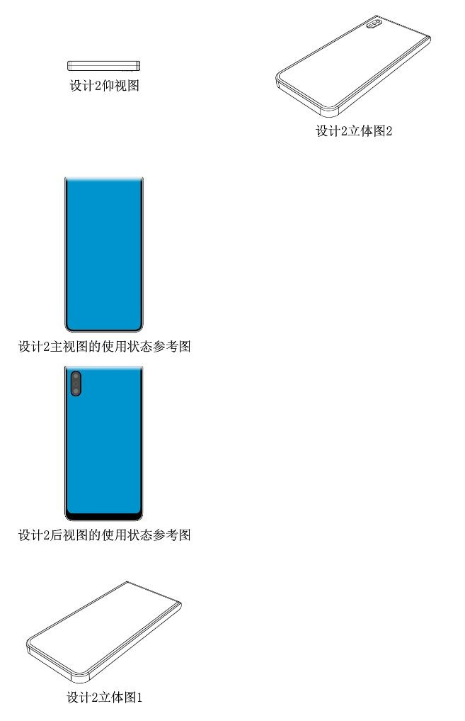 Three-Sided Surround Screen