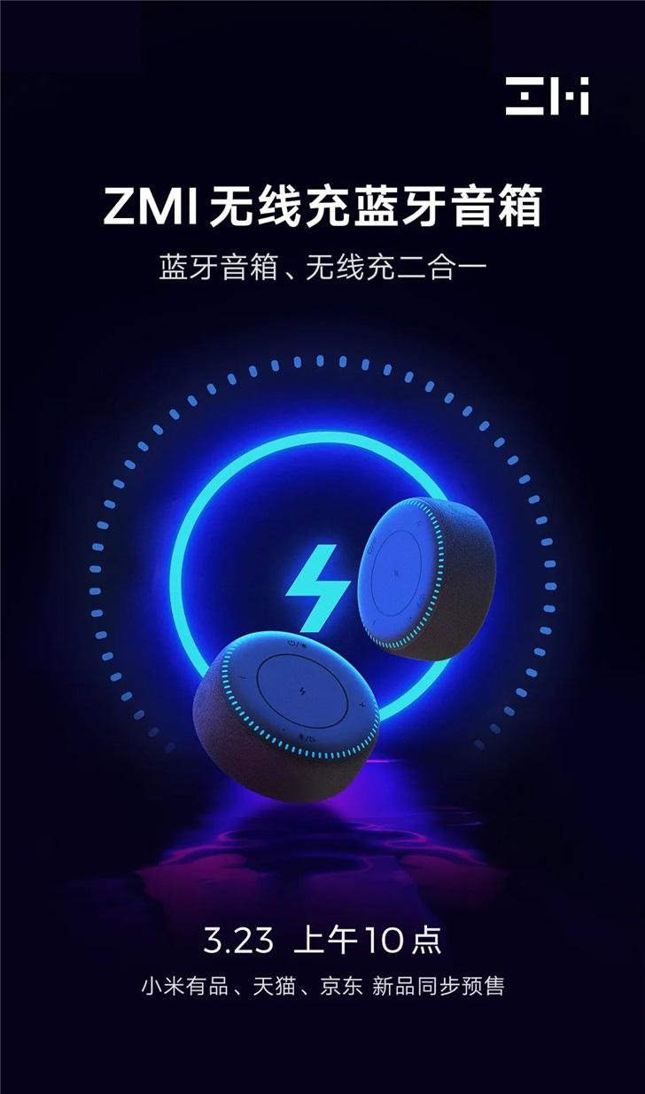 ZMI wireless charging Bluetooth speaker