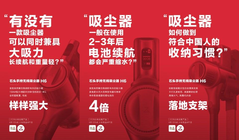 Stone handheld wireless vacuum cleaner H6