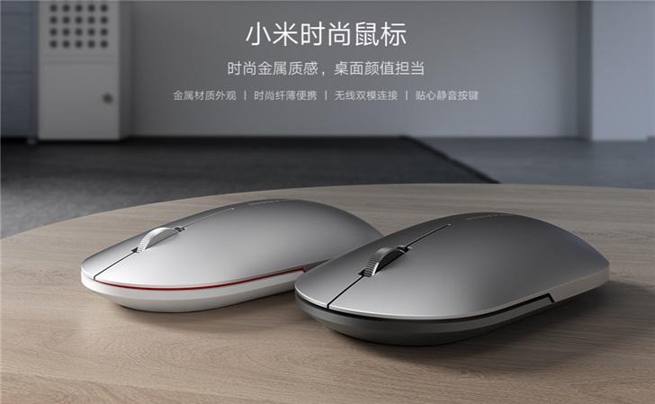 Xiaomi Stylish Mouse