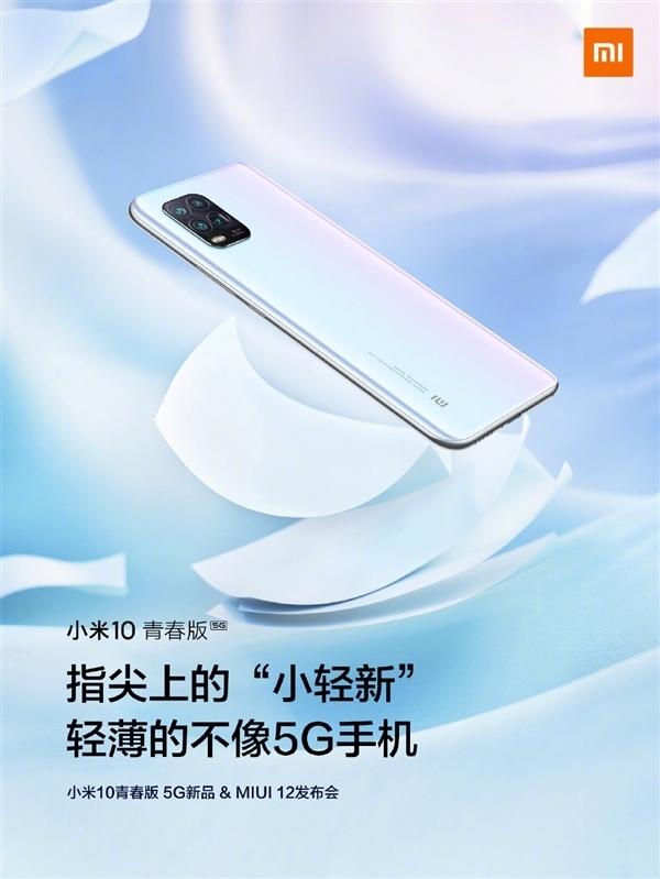 Xiaomi Mi 10 Lite 50x zoom