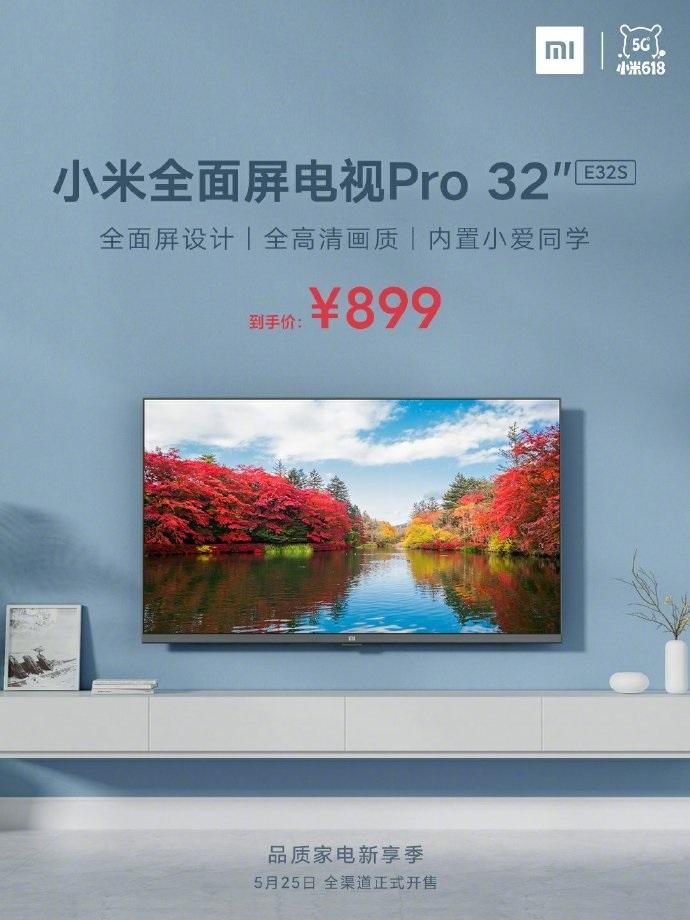 Xiaomi TV Pro 32-inch