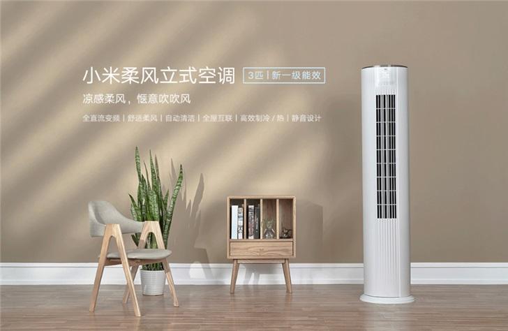 Xiaomi Soft Air Vertical Air Conditioner